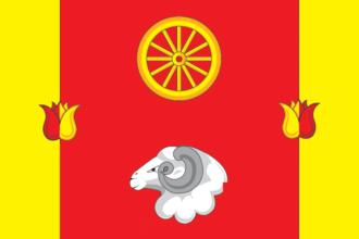 Remontnensky District - Image: Flag of Remontnensky rayon (Rostov oblast)