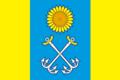 Flag of Rusanovskoe (Ternovsky rayon).png