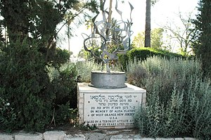 Alisa Flatow - Alisa Flatow memorial, Gedera, Israel