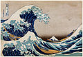 Flickr - …trialsanderrors - Hokusai, Under the great wave off Kanagawa, ca. 1832.jpg