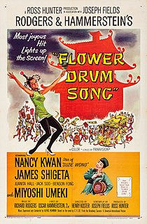 <i>Flower Drum Song</i> (film) 1961 musical film by Henry Koster