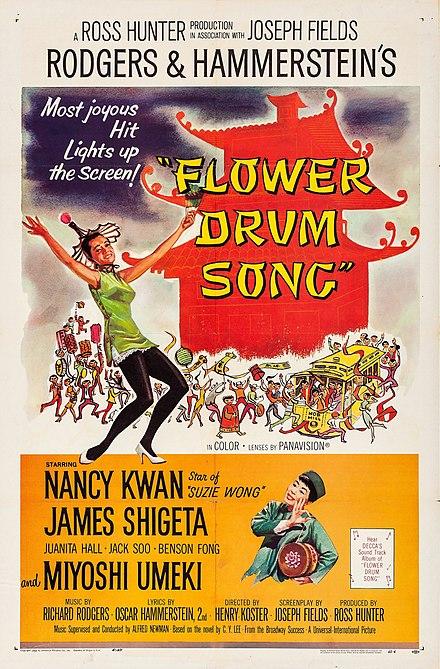 Flower Drum Song (1962 poster).jpg