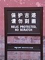 Forbidden City Beijing (3020017294).jpg