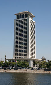 Foreign Ministry Building Cairo.jpg
