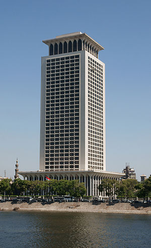 Ministry of Foreign Affairs (Egypt) - Image: Foreign Ministry Building Cairo
