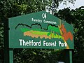 Forest Sign - geograph.org.uk - 499846.jpg