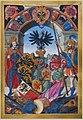Freiherrendiplom - Friesheim 1640 - Wappen.jpg