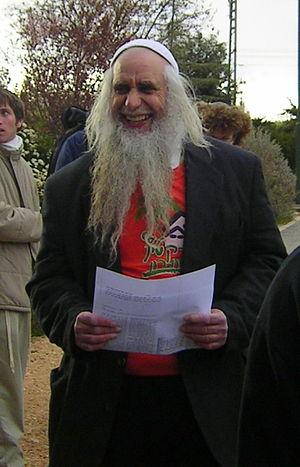 Menachem Froman - Image: Froman 1