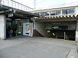 Fujinomori Station north gate.jpg