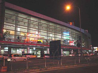 Fukuoka Airport - Fukuoka Airport Terminal 2 at night
