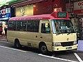 GT9883 To Kwa Wan to Tsuen Wan 16-10-2019.jpg