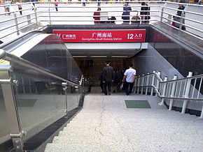 GZmetro Guangzhou South Railway Station.jpg