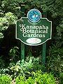 Gainesville FL Kanapaha Botanical Gardens sign04.jpg