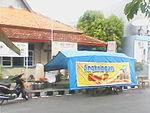 Gambar foto ini adalah sebuah usaha kecil saya yang terletak atau ber alamat di jalan notomugdido -depan KUD dewi sri kendal 2014-01-17 22-11.jpg