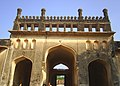 Gandikota Fort Cuddapah Andhra Pradesh PIC 0133.JPG