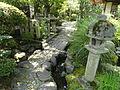 Garden - Gichuji - Otsu, Shiga - DSC06826.JPG