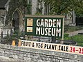 Garden Museum, Lambeth Palace - geograph.org.uk - 1557979.jpg