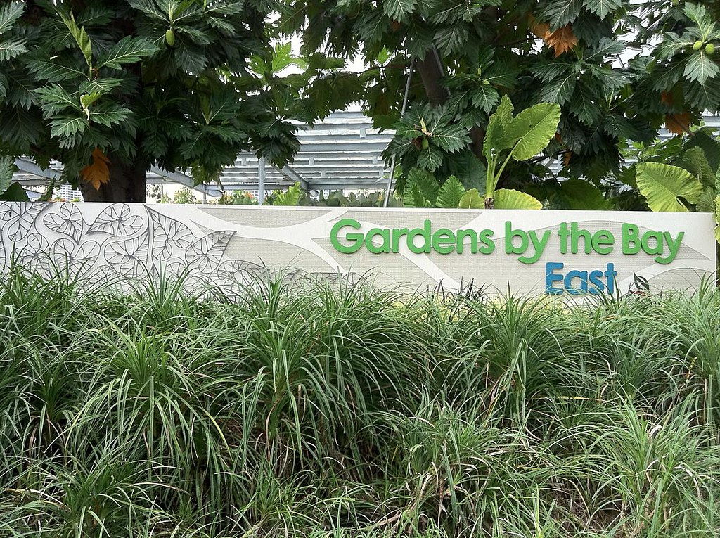 Garden By The Bay East Car Park gardensthe bay east parking – my home inspiration
