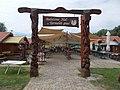 Gate of Balaton Fish and farmers market in Gyenesdiás, 2016 Hungary.jpg