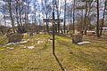 Gedenkstätte in Hösseringen (Suderburg) IMG 5731.jpg