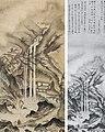 Geiami Wasserfall ganz und Detail.jpg