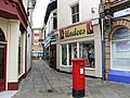 George Lane, Folkestone - geograph.org.uk - 1412731.jpg