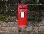 George V post box, Aigburth Hall Road.jpg