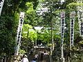 Gifu-kegonji5636.JPG