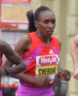 Gladys Cherono Kiprono Kenyan long distance runner