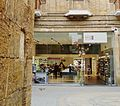 Glamorous pharmacy historical part of Nicosia Republic of Cyprus.JPG