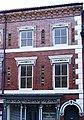 Glazed façade - geograph.org.uk - 622397.jpg