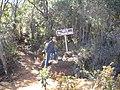 Going to the Vale Encantado^ - panoramio.jpg