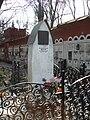 Grave of Anton Chekhov 2.jpg