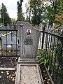 Grave of Ivan Sichnyi 02.jpg
