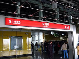 Jinzhou station (Guangzhou Metro) Guangzhou Metro station