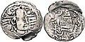 Gujuras of Sindh Circa AD 570-712.jpg