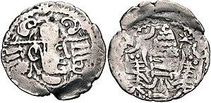 Chavda dynasty - Image: Gujuras of Sindh Circa AD 570 712