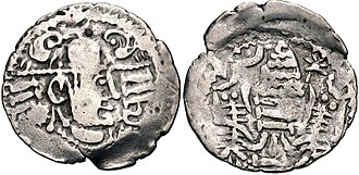 Gujarat - Coin of the Gujuras of Sindh, Chavda dynasty, circa AD 570–712. Crowned Sasanian-style bust right / Fire altar with ribbons and attendants; star and crescent flanking flames.