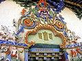 Gyantse, Tibet -5982.jpg