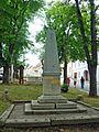 Höritz-Gedenkstein.jpg