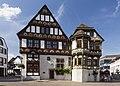 Höxter Germany Alte-Dechanei-01.jpg