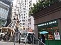 HK 中環 Central 些利街 Shelley Street Mid-levels escalators February 2020 SS2 18.jpg
