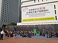 HK 中環 Central 愛丁堡廣場 Edinburgh Place 香港電單車節 Hong Kong Motorcycle Show Fair outdoor exhibition October 2019 SS2 22.jpg