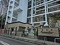 HK 北角半山 North Point Mid-Levels 雲景道 40 Cloud View Road 雅景台 Broadview Terrace property management guard office Apr-2014.JPG