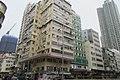 HK 深水埗 Sham Shui Po 荔枝角道 Lai Chi Kok Road building facades December 2018 IX2 02.jpg