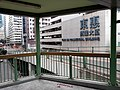 HK 灣仔 Wan Chai 菲林明道 Fleming Road Tung Wai Commercial Building footbridge 告羅士打道 Gloucester Road October 2019 SS2 07.jpg