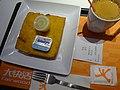 HK Aberdeen Centre mall 大快活 Fairwood Restaurant food 西多士 French toast bread n butter milktea sugar bag May 2016.jpg