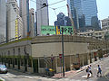 HK CWB Hennessy Road n Lee Garden Road n Hsin Chong Construction Group HCCG 2008-09 a.jpg
