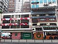 HK Causeway Bay 銅鑼灣 CWB 軒尼詩道 Hennessy Road January 2019 SSG 15.jpg