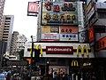 HK Jordan Road Parkes Street Foo Lum Fisherman's Restaurant n McDonalds shop signs morning am Jan-2014.JPG